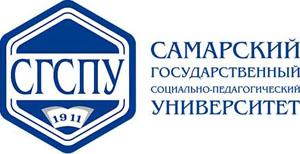 Заявка на дистанционное обучение в Самарский государственный социально-педагогический университет